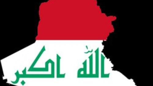 Conflicto nuevamente en Irak, ¿por qué es preocupante?