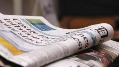 ¿Cómo convertir malas noticias en buenas nuevas? Parte 1