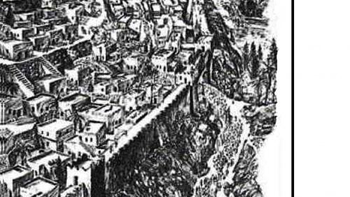 Llegada del Arca a la Ciudad