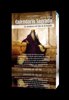 Calendario Sagrado año 2017-2018