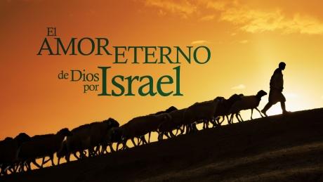 La Biblia explica el propósito divino para la existencia de Israel en el mundo antiguo y como una nación moderna hoy en día.
