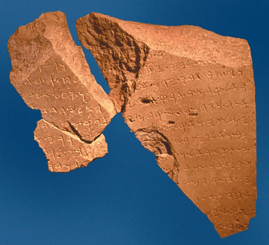 Un objeto que muestra el nombre del rey David.