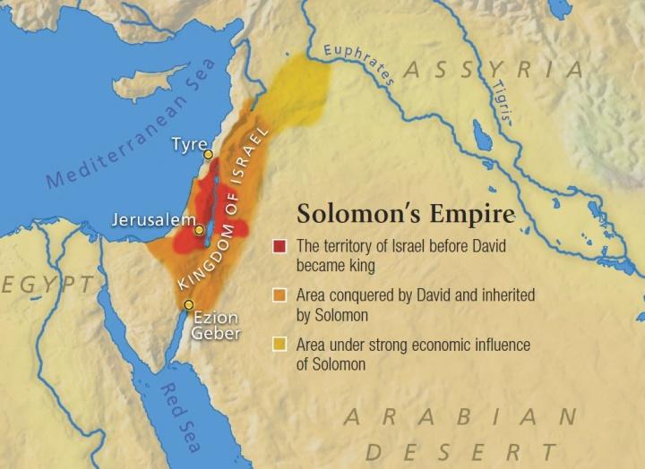 Mapa que muestra el imperio de Salomón