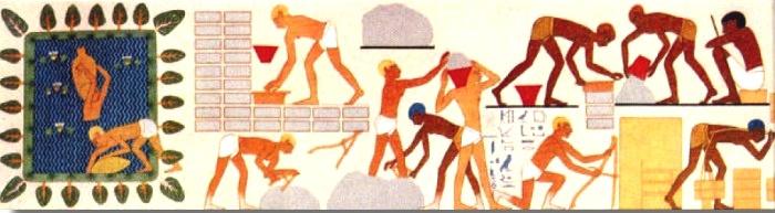 Ladrillo egipcio