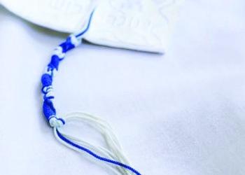 ¿Debe un cristiano usar borlas o flecos?